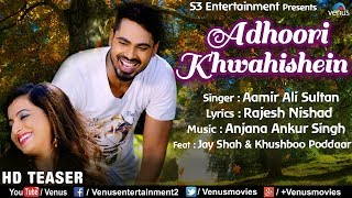 Adhoori Khwahishein HD Teaser Jay Shah Khushboo Poddaar Aamir Ali Sultan Hindi Romantic Song.mp3