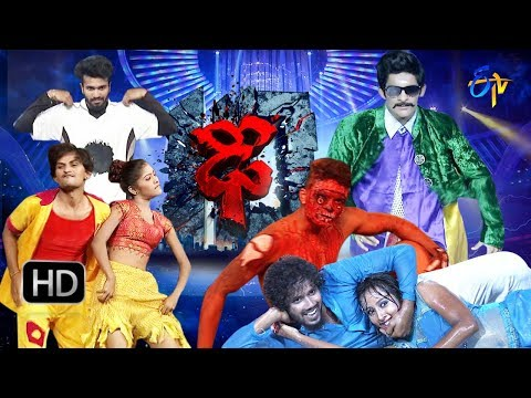 Dhee 10 | 20th September 2017| Full Episode | ETV Telugu