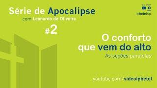 Apocalipse: o conforto que vem do alto [Parte 2] | Leonardo Oliveira