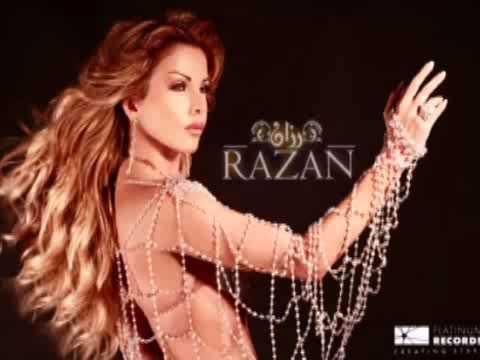 رزان مغربي - لو حب ده - Law Hob Dah - Razan El Moghrabi