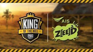 📺 ถ่ายทอดสดการแข่งขัน King Of The Hill Official Partner with AIS ZEED : Bangkok