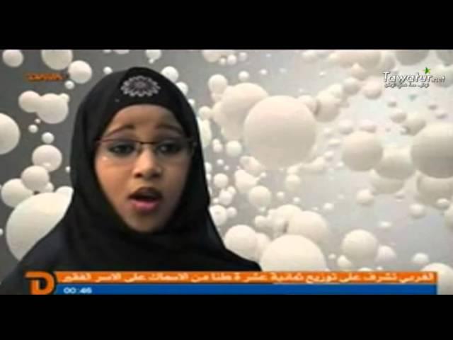 الفنانة الزهرة منت سيمالي تغني  لرمضان علي قناة دافا