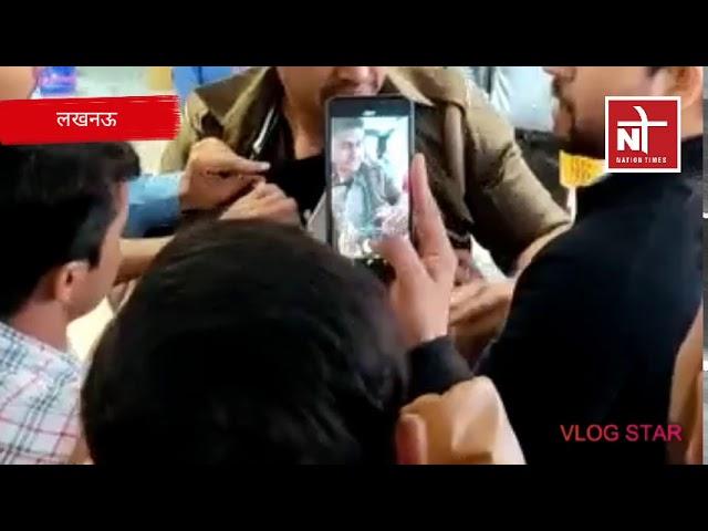 लखनऊ पुलिस का मॉल से चोरी करने का वीडियो वायरल