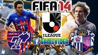 J-League Fifa14 FC Tokyo VS OSAKA セレッソ大阪対JリーグFifa14 FC東京