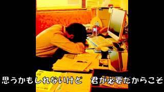 ブレインコミックス 楽曲予習用Short Ver.シリーズ 第7弾、「帰りたい...