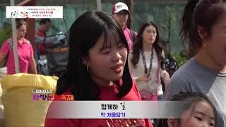 [축제홍보영상] 대구약령시한방문화축제