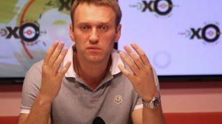 Алексей Навальный о фильме