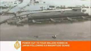 Earthquake in Japan damages and Tokyo area desaster