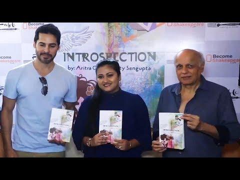 Mahesh Bhatt Launch Book A Chemical Engineer | Dino Morea