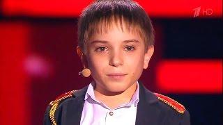 Данил Плужников - Два орла - Голос. Дети-3 11.03.2016