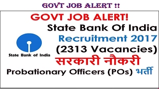 govt job alert state bank of india recruitment 2017 2313 vacancies सरक र न कर pos भर त