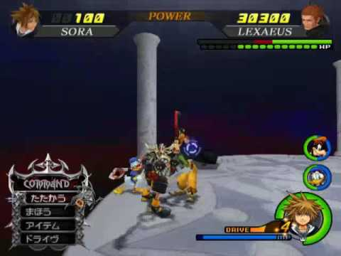 KH2FM (LV1) Speed Run - Lexaeus (Data) (Double Final Form) - YouTube