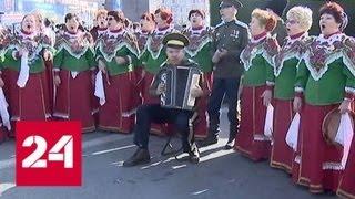 Приморье и Хабаровский край празднуют 80-летие - Россия 24