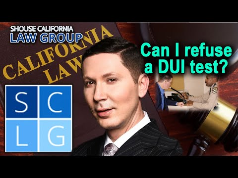 Vehicle Code 23612 VC – Increased DUI penalties for refusing the test