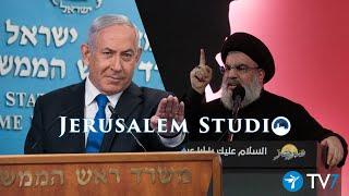 Lebanon-Israel negotiations - Jerusalem Studio 550