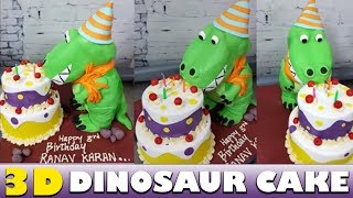 3D Dinosaur Cake! | Carved Cake | 3D Cake Tutorial | How To Make 3D Cake | Dinosaur Lookalike Cake
