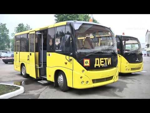 МАЗ презентовал школьный автобус для российского рынка
