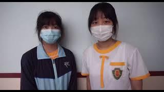 Publication Date: 2021-05-27 | Video Title: 2020-2021年 可道中學(嗇色園舉辦)傑出學生選舉 2