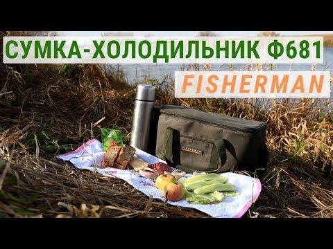 Сумка-холодильник FISHERMAN Ф681. Как сохранить продукты в жару. Обзор на канале Еду на рыбалку!