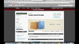 Как создать сайт на nethouse.ru(, 2013-03-13T08:07:53.000Z)