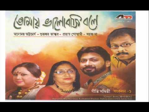 Sri-Sri Thakur Anukul Chandra songs Track - 8 jE AHANGE(SUBHANKAR BHASKAR)
