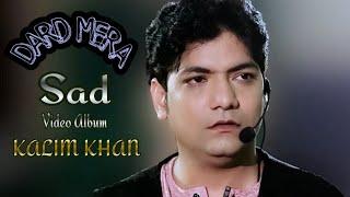 दर्द मेरा वीडियो सॉन || Official Video Dard Mera broken heart song || By Kalim Khan