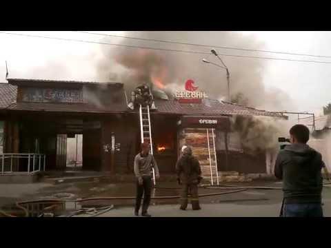 В Улан-Удэ горит кафе