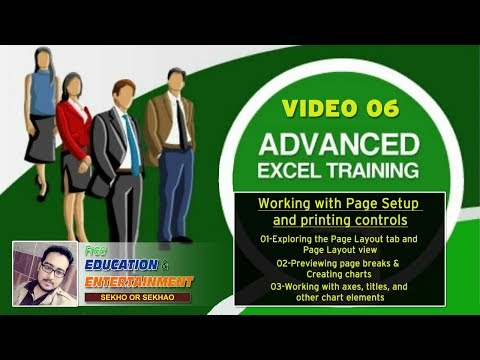 Excel Tutorial Video 06 | Working with Page Setup and printing controls | YouTube