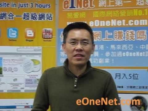 Start Online Business Hong Kong eOneNet.com course Mar 2011 - Jasper