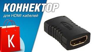 видео Купить HDMI сплиттер Dr.HD SP 184 SL Plus (1x8) по цене 4 450 руб. в Москве
