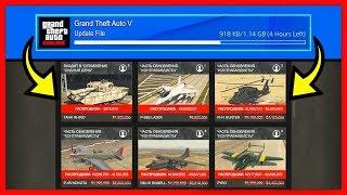 GTA 5 Online: НИЧЕГО НОВОГО...