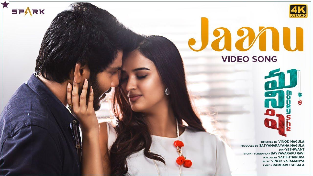 Jaanu Full Video Song | MoneyShe Telugu Movie | Noel Sean | Pujita | Rahul Sipligunj | SPARKOTT