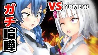 [SISTER FIGHT] Yomemi declares war on Moe!?