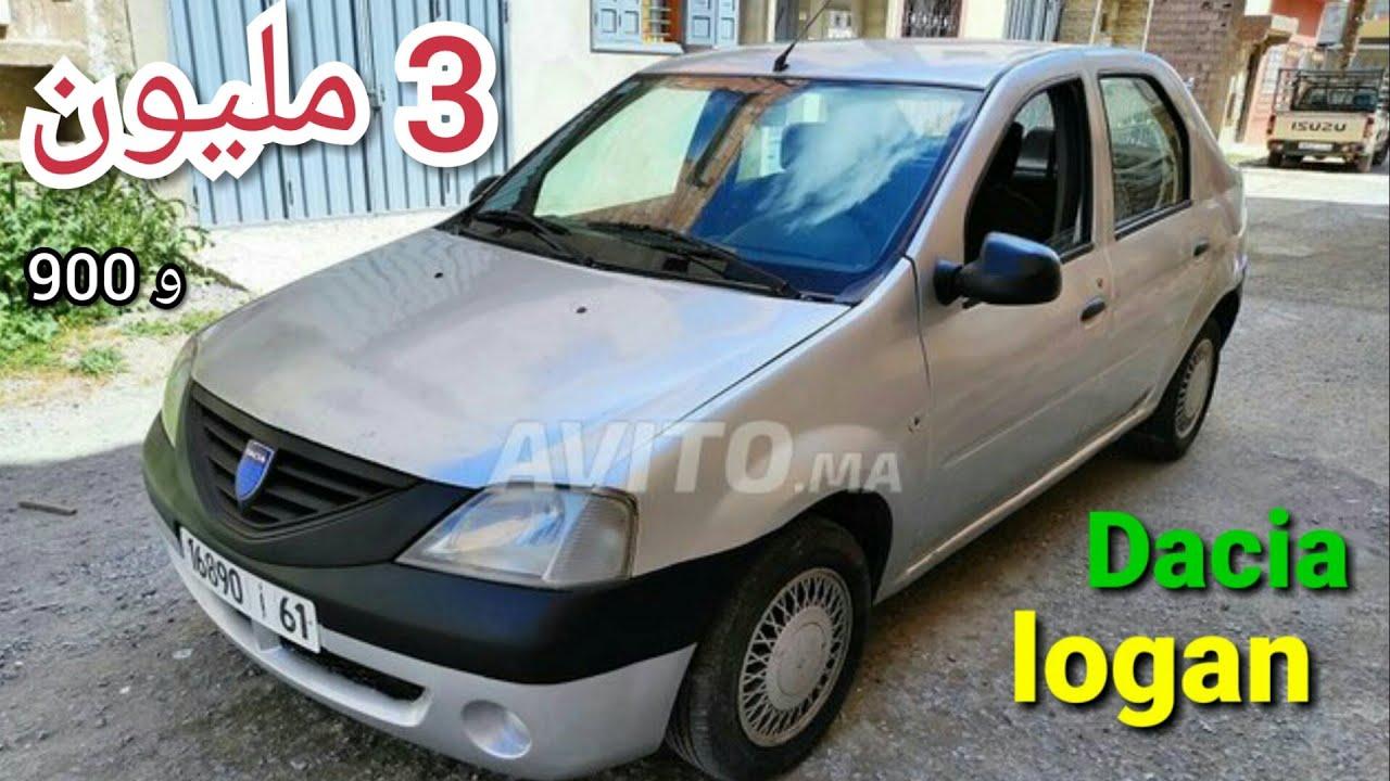 سيارة للبيع دصيا لوغان 2008 a vendre voiture dacia logan ديل الدرويش 39000 درهم فقط