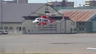 札幌丘珠空港 北海道防災航空隊 ベル412EP 着陸