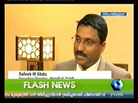 'Pravaasa Chinthakal' Telecasted By People TV on 03.08.2013 at 4.30pm Indian Time ( Part 1 )