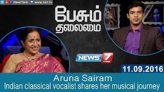 Paesum Thalaimai - Aruna Sairam - Indian classical vocalist shares her musical journey | News7 Tamil