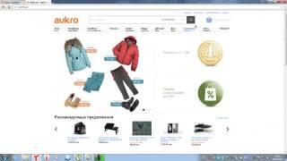 Где взять реквизиты продавца на аукро(, 2014-02-24T16:32:37.000Z)