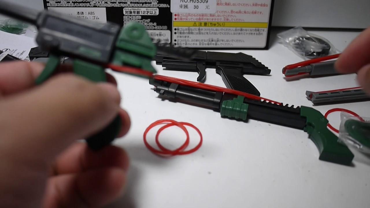豪宅玩具~296~轉蛋ガシャポンGASHAPON扭蛋 Shine-G連射橡皮筋槍 桌上絕對武力 CS 閃彈槍 M4A1 步槍連射機槍 - YouTube