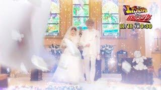 Kaitou Sentai Lupinranger VS Keisatsu Sentai Patranger- Episode 40 PREVIEW (English Subs)
