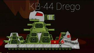 Клип КВ-44 Dgego (good) ( КЛИП ) ( МУЛЬТИКИ ПРО ТАНКИ ).