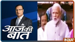 Aaj Ki Baat with Rajat Sharma | June 26, 2019
