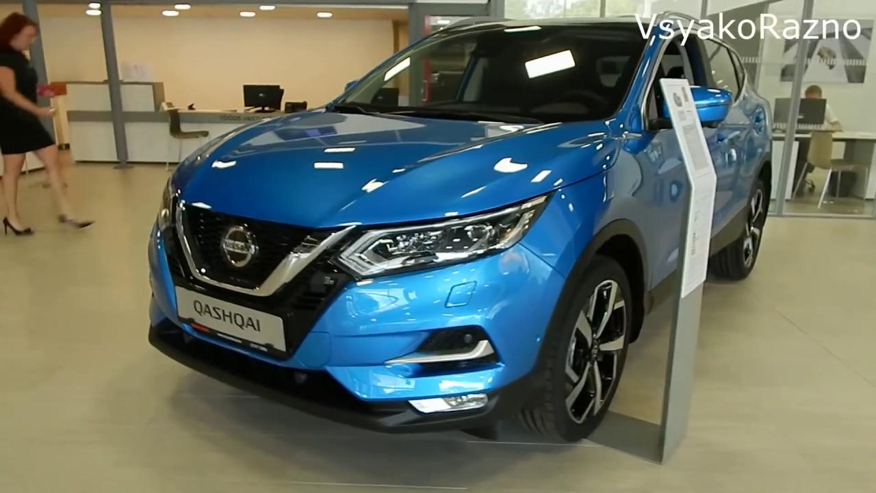 Смотри! Nissan Qashqai 2019 модельного года картинки