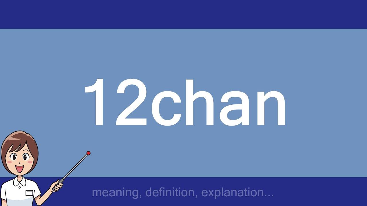 12chan
