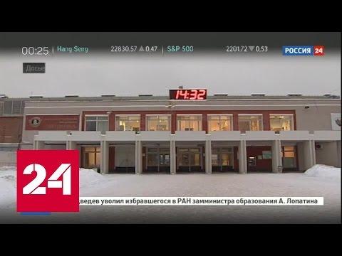 Константин Хрюкин арестован за растрату миллиона долларов