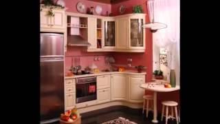 Готовые кухни для хрущевок(Небольшие кухни - варианты исполнения., 2014-01-02T13:53:24.000Z)