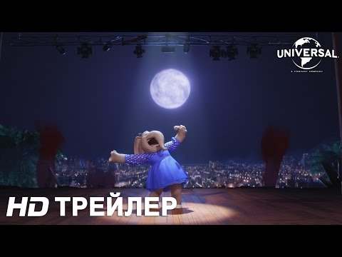 Мультфильм Гадкий я 3 (2017) смотреть онлайн в хорошем 720