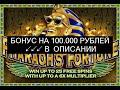 [Ищи Бонус В Описании ✦ ]  Вулкан Игровые Автоматы Официальный Клуб ✄ Казино Вулкан Игровые
