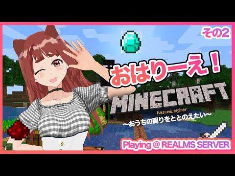 雑談しながらマインクラフト /  Eu Vou jogar Minecraft