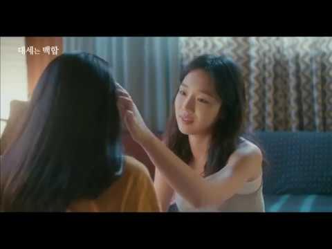 Lily Fever Eps 4 - Drama Korea (Indo Subs)